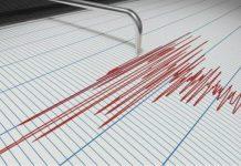 Sismo de 2.5 se registró en La Victoria cerca de la medianoche de este sábado