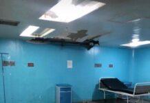 desplomó techo hospital en Guárico - desplomó techo hospital en Guárico
